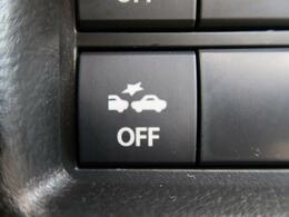 ●【スズキセーフティサポート】人も車も検知して、衝突回避をサポート☆ブレーキ機能や誤発進抑制機能などで万一の危険を予防してくれます☆