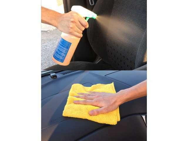 コロナ対策キャンペーン!ご納車時に室内除菌・抗菌施工サービス中!また、ご成約時には除菌消毒スプレーをプレゼント中です☆