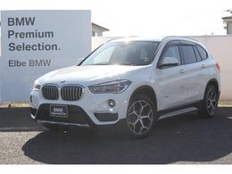 BMW X1 xドライブ 20i xライン 4WD アンビエントライト 黒ハーフレザー