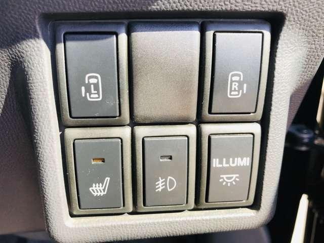 ★もし、どうしても気に入る車種がない場合は。。。当社の仕入れネットワークを利用して欲しいお車を探すことも可能です∠( ̄◇ ̄)