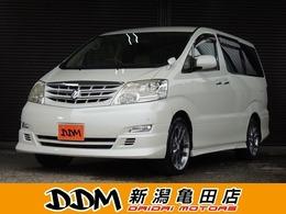 トヨタ アルファード 2.4 V AX Lエディション 両側電動スライドドア/ETC/地デジ