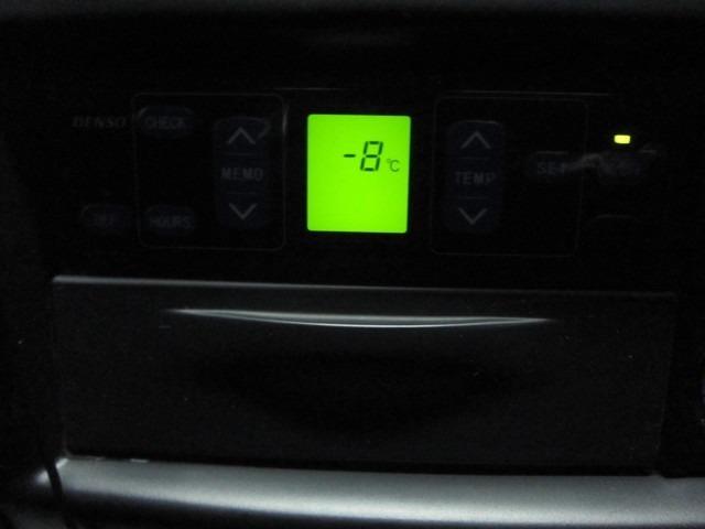 -8℃確認!