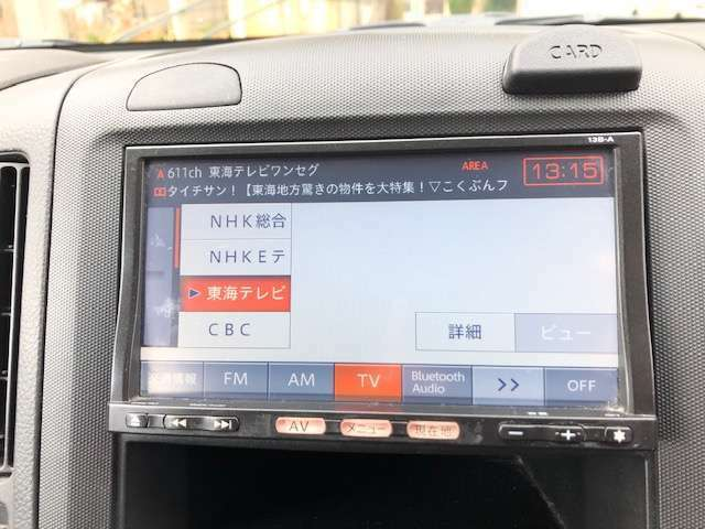 Bluetoothオーディオ♪