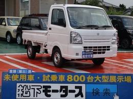 スズキ キャリイ 660 KCエアコン・パワステ 3方開 4WD フロアAT 届出済未使用車