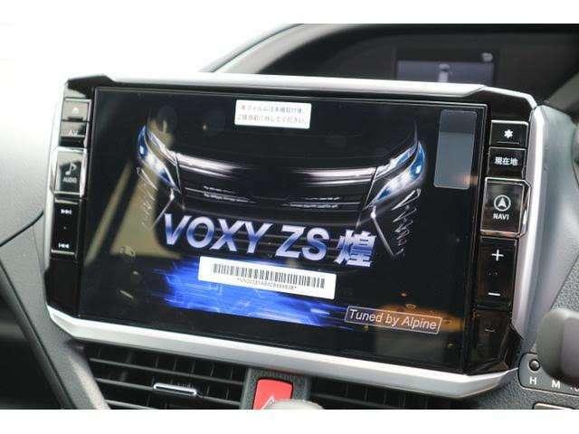 アルパインBIG-X装備済☆フルセグTVも視聴可能で快適ドライブをご提供致します☆