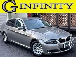BMW 3シリーズ 320i ハイラインパッケージ 検 2年付/革/後期/ナビ/HID/ETC/Sヒータ-