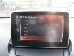 ■地デジ・DVD視聴が可能です。ただし、走っているときは音声のみで映像は映りません。