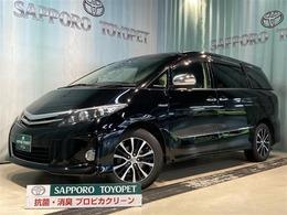トヨタ エスティマハイブリッド 2.4 アエラス プレミアム エディション 4WD