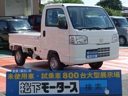 ホンダ アクティトラック 660 SDX 4WD 5速MT ガードパイプ付鳥居 届出済未使用車