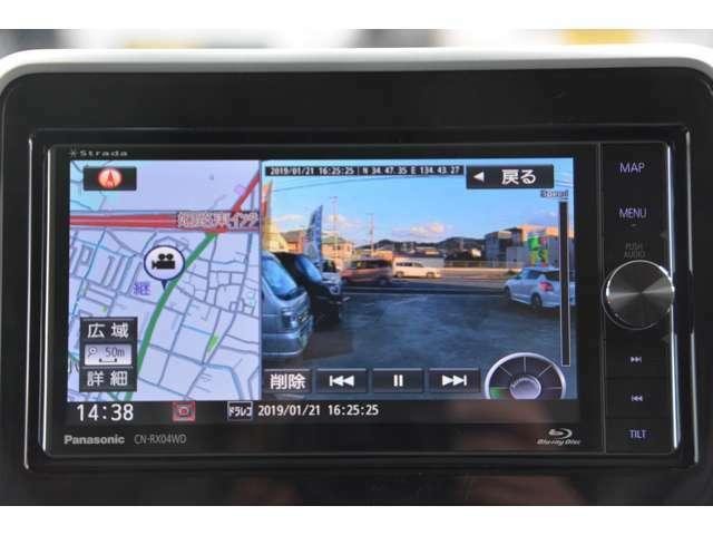 Aプラン画像:ブルーレイ搭載ナビ連動タイプの、フルHD高画質ドライブレコーダー追加プランです。さらに、駐車中に車両に振動を検知すると、自動で録画を開始します。運転中、駐車時どちらも安心です!