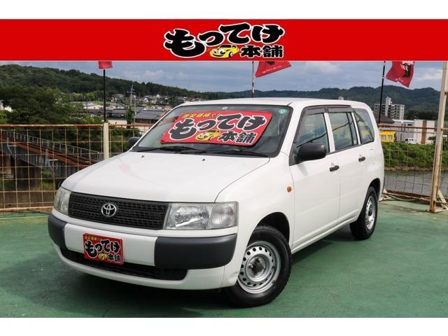H25 プロボックス DX AT 4WD キーレスエントリー 電動可動ミラー ラジオデッキ パワーウィンドウ(運転席のみ)