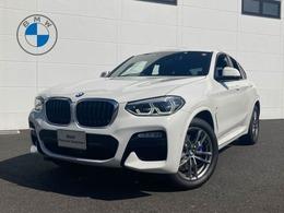 BMW X4 xドライブ30i Mスポーツ 4WD ブラックレザー 純正前後ドラレコ HUD