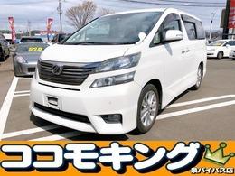 トヨタ ヴェルファイア 2.4 Z 関東仕入・Wパワスラ・純ナビ・地デジ