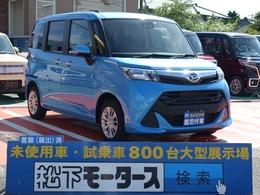 ダイハツ トール 1.0 G SAIII UGP  両側電動スライド ディーラー試乗車