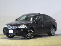 BMW X4 xドライブ28i Mスポーツ 4WD 認定中古車 SR 禁煙車 ワンオーナー