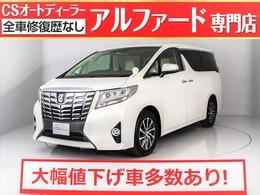 トヨタ アルファード 2.5 G 黒H革/リアモニ/両自ドア/パワーバックドア