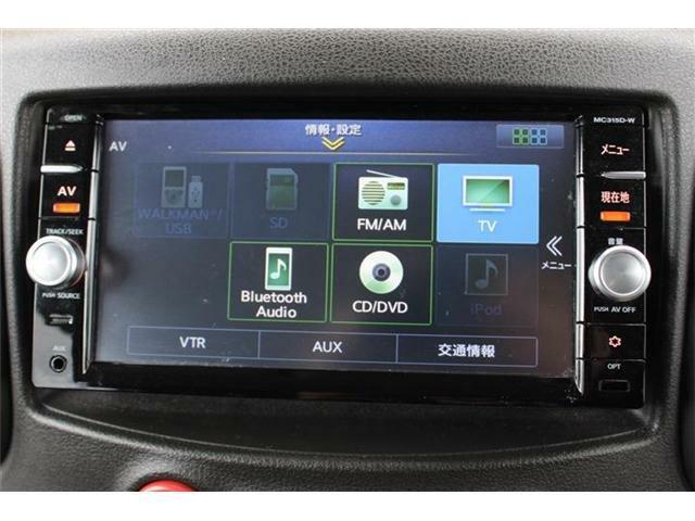 【純正メモリーナビ搭載】ナビ機能はもちろんフルセグTVの視聴やDVD、CDの再生、Bluetoothの接続が可能です!