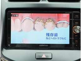メモリーナビ★フルセグTV・Bluetooth対応しています♪
