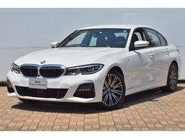 BMW 3シリーズ 320d xドライブ Mスポーツ ディーゼルターボ 4WD 正規認定中古車 レザー ハイライン ACC