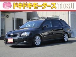 トヨタ アベンシスワゴン 2.4 Li 後期 車高調 クルコン HDDナビ DVD