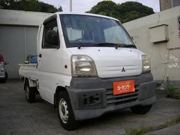 三菱 ミニキャブトラック 660 Vタイプ FF エアコン付き