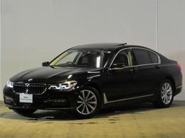 BMW 7シリーズ 740i ワンオーナー LED ハーマンカードン