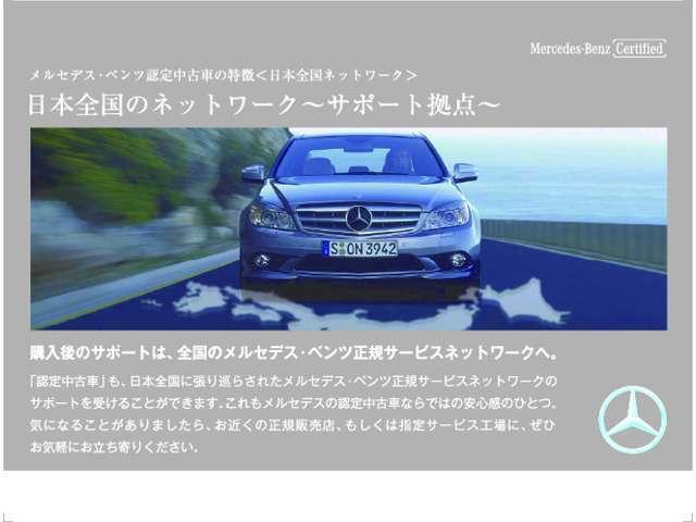 Aプラン画像:万一お車が故障した場合も、ご購入後1年間もしくは2年間※は走行距離にかかわらずメルセデス・ベンツ正規サービスネットワークで無料修理いたします。