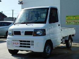 日産 クリッパートラック 660 DX 4WD エアコン パワステ 荷台ランプ 三方開