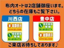 神戸ナンバー登録は総額乗り出しOKです♪