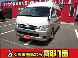 トヨタ ハイエース 2.7 グランドキャビン 4WD 10人乗 ナビカメラ リアヒーター