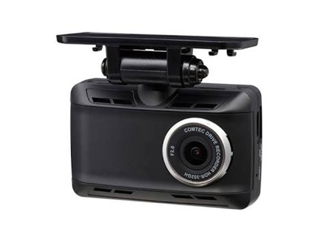 Aプラン画像:※当社指定・コムテックZDR-015 前後ドライブレコーダー  画像のドライブレコーダーはイメージです。