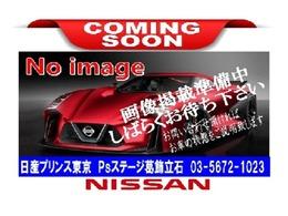 日産 フーガ 3.7 370GT タイプS サンルーフ・本革シート