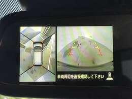 アラウンドビューモニターもあるので駐車の際に死角もバッチリ確認できます♪♪