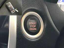 カギを持っている状態でブレーキを踏んでこちらのボタンを押していただくとエンジンがスタートします!!