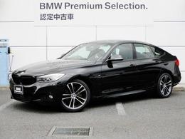 BMW 3シリーズグランツーリスモ 320i Mスポーツ 19インチ ACC 衝突軽減 電動トランク