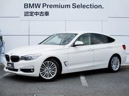BMW 3シリーズグランツーリスモ 335i ラグジュアリー 電動トランク スマートキー 衝突軽減 ACC