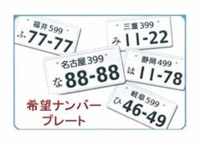 Aプラン画像:【希望ナンバープラン】 お誕生日、記念日、ラッキーナンバーなどお好きなナンバーをお選びいただけます♪ ※一部抽選となる数字もございます。詳しくはスタッフまで・・・