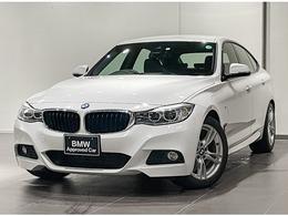 BMW 3シリーズグランツーリスモ 320i Mスポーツ ブラックレザー シートヒーター
