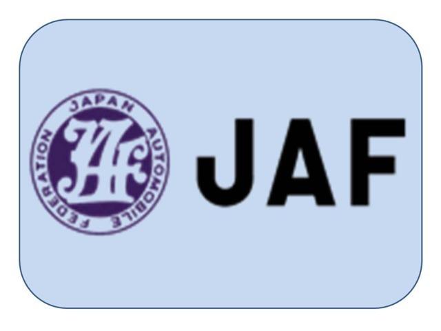 「あんしん」「たのしい」がいっぱいのカーライフサポートで楽しいドライブを!!埼玉トヨペットでお車と一緒に入りませんか!!