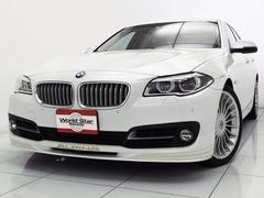 BMWアルピナ B5 の中古車 ビターボ リムジン 静岡県沼津市 765.0万円