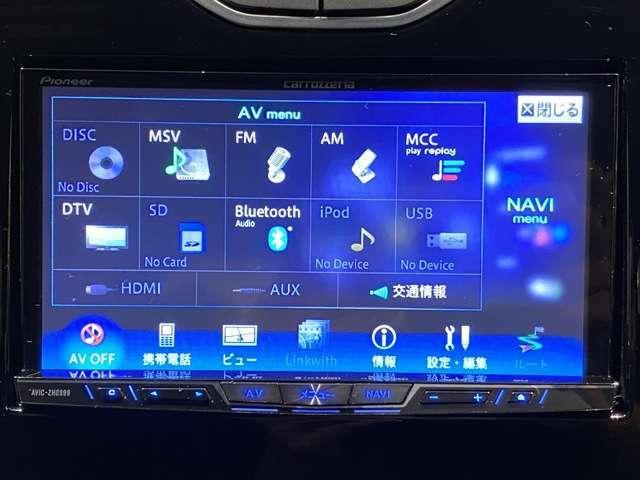 Bluetoothオーディオ/ハンズフリー通話/iPod・iPhone音楽再生などに対応!