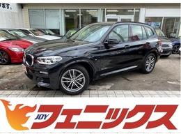 BMW X3 xドライブ20d Mスポーツ ディーゼルターボ 4WD メーカーナビ全方位カメ電動RゲートLED