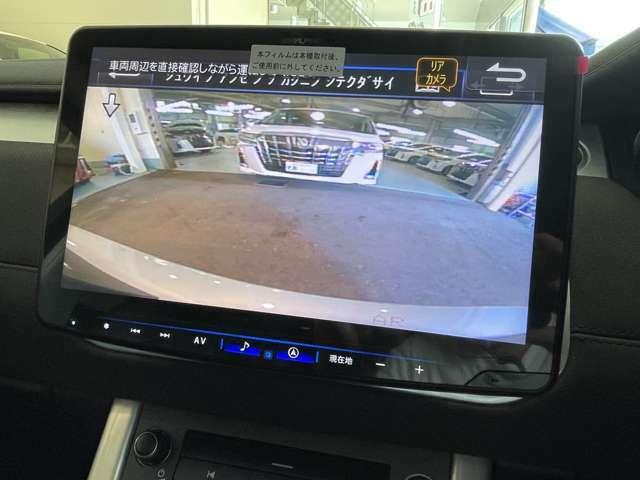サイドカメラ、バックカメラの映像も勿論大画面で確認可能!