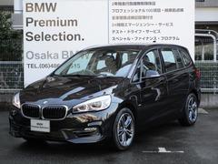 BMW 2シリーズグランツアラー の中古車 218i スポーツ DCT 大阪府吹田市 242.0万円
