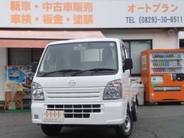 マツダ スクラムトラック 660 KC エアコン・パワステ SDナビバックカメラ付