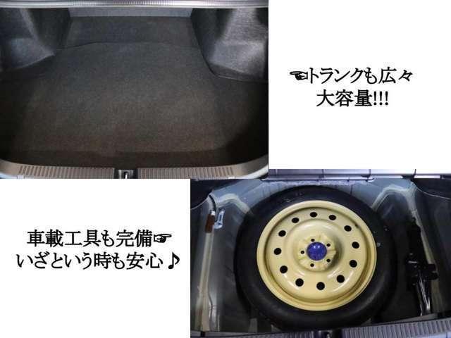 ●スペアタイヤも装備☆いざという時にも安心です!!