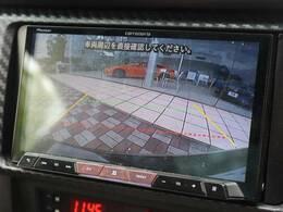 【カロッツェリア製SDナビ】便利な【バックモニター】も装備されております。駐車が苦手な方でも安心して安全確認ができるオススメ機能です。