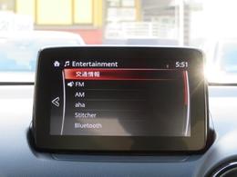 純正AM・FMラジオ・スマートフォンを活用したインターネットラジオ(aha)・ブルートゥース機能やオーディオ、電話、ナビゲーションの一部操作を音声認識で行うことができます!!
