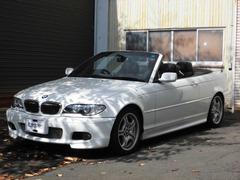 BMW 3シリーズカブリオレ の中古車 330Ci Mスポーツパッケージ 茨城県桜川市 59.0万円