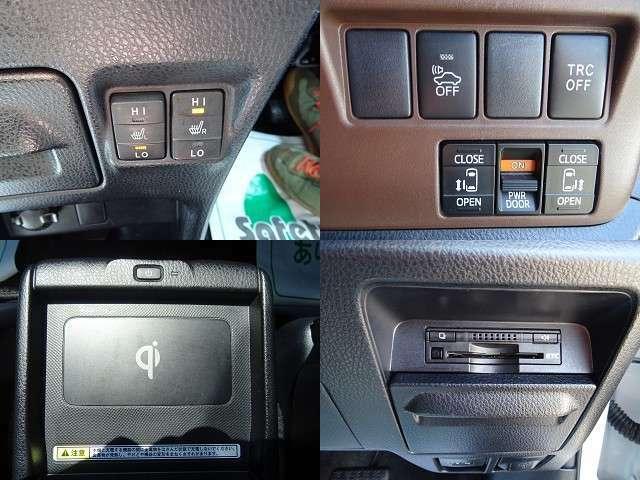両側パワースライドはボタンひとつでドアが自動でスライドオープン☆ですから両手がふさがれた買い物後にも便利!らくらく開閉できます♪フリーダイヤル0120‐218‐158(ニイヤ・イコヤ)まで♪